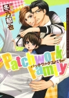 Patchwork Family 【おまけ漫画付き電子限定版】