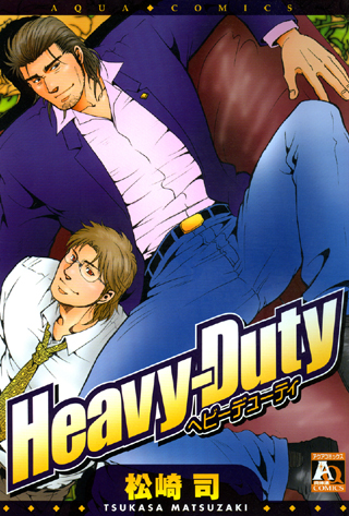 Heavy − Duty